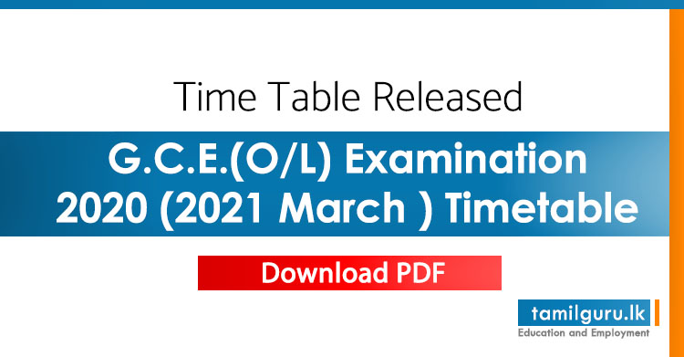 March 2021 O L Time Table 2020 Gce O L Exam